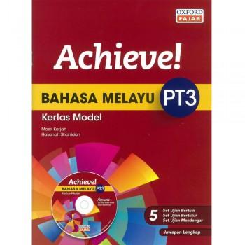 Achieve! Bahasa Melayu PT3 Kertas Model