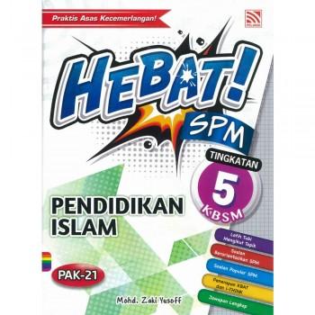 Hebat! SPM Pendidikan Islam Tingkatan 5 KBSM