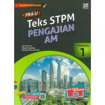 PRA-U Teks STPM Pengajian Am Penggal 1