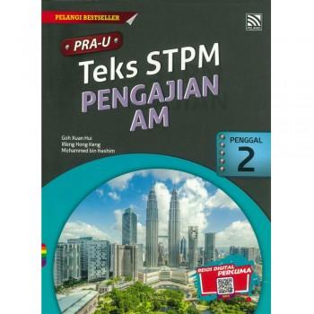 PRA-U Teks STPM Pengajian Am Penggal 2