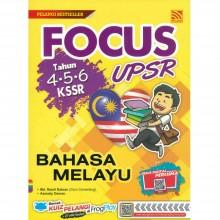 Focus UPSR Tahun 4-5-6 KSSR Bahasa Melayu 2019