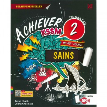 Achiever KSSM Sains Revisi Visual Tingkatan 2