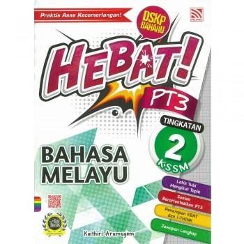 Hebat PT3 Bahasa Melayu Tingkatan 2 KSSM
