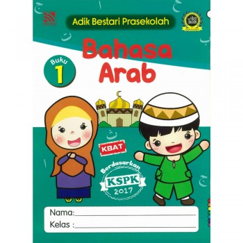 Adik Bestari Prasekolah Bahasa Arab Buku 1