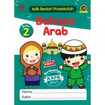 Adik Bestari Prasekolah Bahasa Arab Buku 2