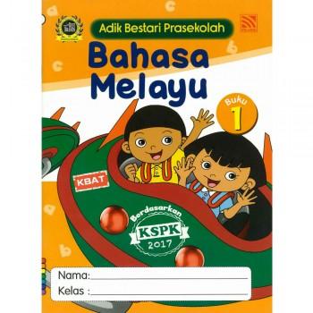 Adik Bestari Prasekolah Bahasa Melayu Buku 1