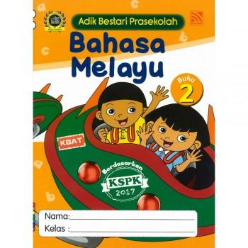 Adik Bestari Prasekolah Bahasa Melayu Buku 2