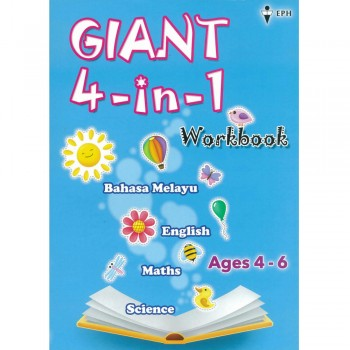 Giant 4-in-1 Workbook Ages 4-6