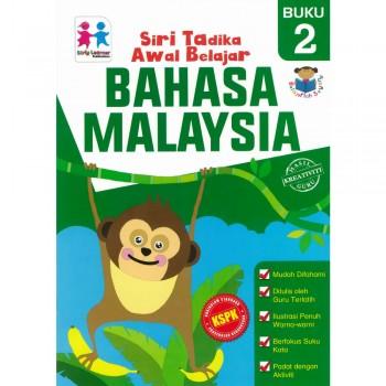 Siri Tadika Awal Belajar Bahasa Malaysia Buku 2