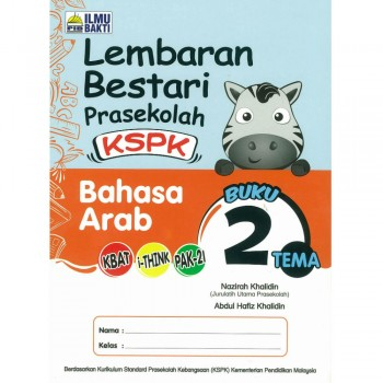 Lembaran Bestari Prasekolah KSPK Bahasa Arab Buku 2 Tema