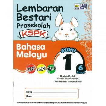 Lembaran Bestari Prasekolah KSPK Bahasa Melayu Buku 1 6 tahun