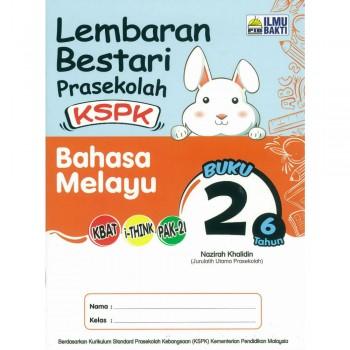 Lembaran Bestari Prasekolah KSPK Bahasa Melayu Buku 2 6 tahun