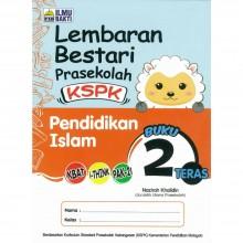 Lembaran Bestari Prasekolah KSPK Pendidikan Islam Buku 2 Teras