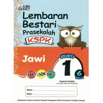 Lembaran Bestari Prasekolah KSPK Jawi Buku 1 6 tahun