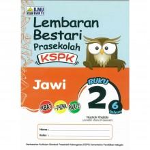 Lembaran Bestari Prasekolah KSPK Jawi Buku 2 6 tahun