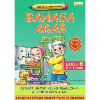 Siri Asas dan Pengukuhan Bahasa Arab Buku B