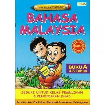 Siri Asas dan Pengukuhan Bahasa Malaysia Buku A