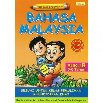Siri Asas dan Pengukuhan Bahasa Malaysia Buku B
