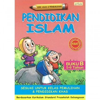 Siri Asas dan Pengukuhan Pendidikan Islam Buku B