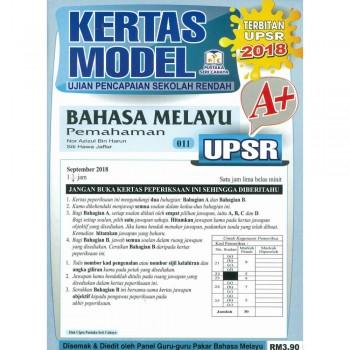 Kertas Model UPSR Bahasa Melayu Pemahaman 011 2018
