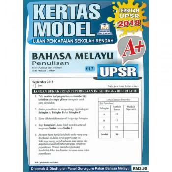 Kertas Model UPSR Bahasa Melayu Penulisan 012 2018