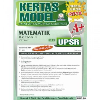 Kertas Model UPSR Matematik Kertas 1 015/1 2018