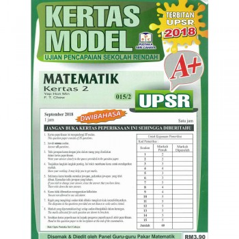 Kertas Model UPSR Matematik Kertas 2 015/2 2018