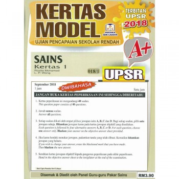 Kertas Model UPSR Sains Kertas 1 018/1 2018