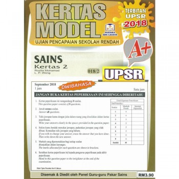Kertas Model UPSR Sains Kertas 1 018/2 2018