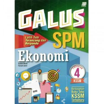 Galus SPM Ekonomi Tingkatan 4 KBSM