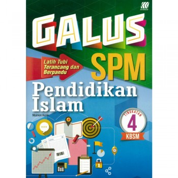 Galus SPM Pendidikan Islam Tingkatan 4 KBSM