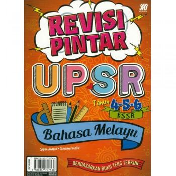 Revisi Pintar UPSR Tahun 4-5-6 KSSR Bahasa Melayu