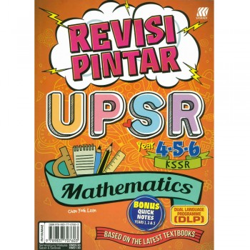 Revisi Pintar UPSR Year 4-5-6 KSSR Mathematics DLP